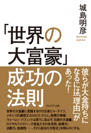 Cover_20201102061501